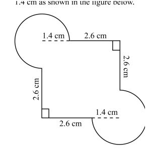 KCPE Past Papers Mathematics 2014 - KCPE Revision Questions