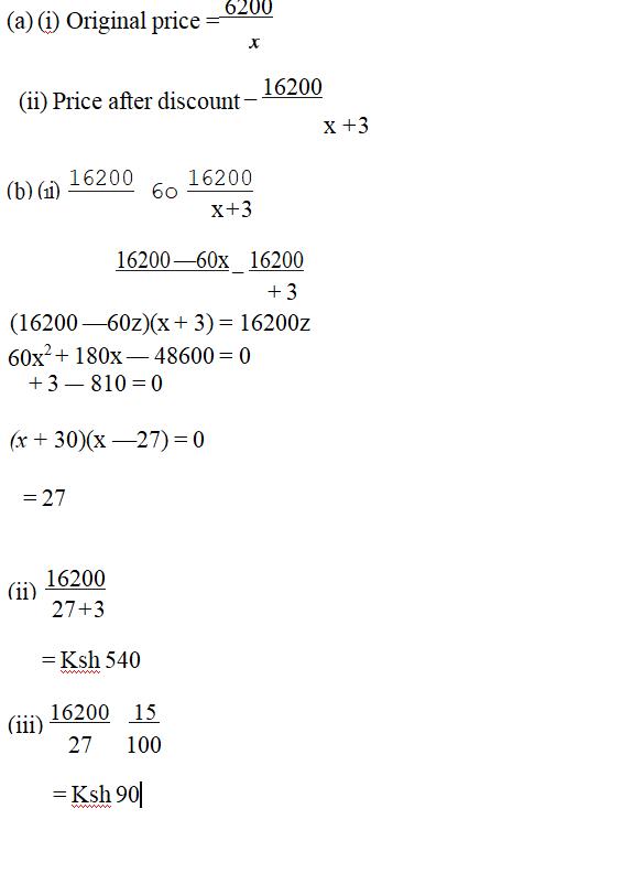 KCSE Past Papers 2017 Mathematics Alt A Paper 1 - KNEC KCSE Online