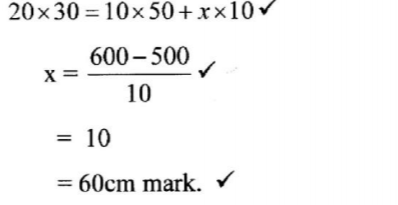 KCSE Physics Paper 1 2017 PDF: Free Past Papers 16
